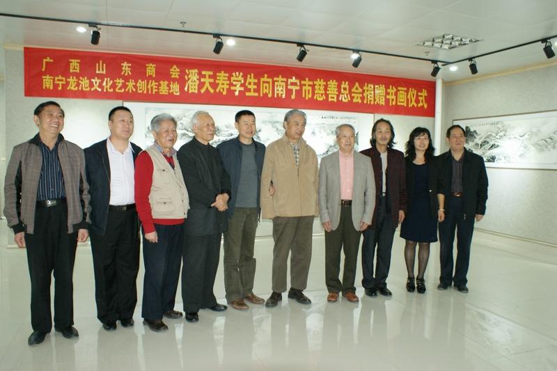 广西山东商会、龙池文化基地向市慈善总会捐赠书画作品 - 最新资讯 - 京龙艺圣