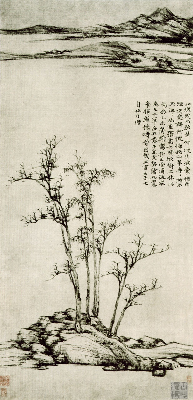 《渔庄秋霁图》——倪瓒 - 艺术鉴赏 - 京龙艺圣