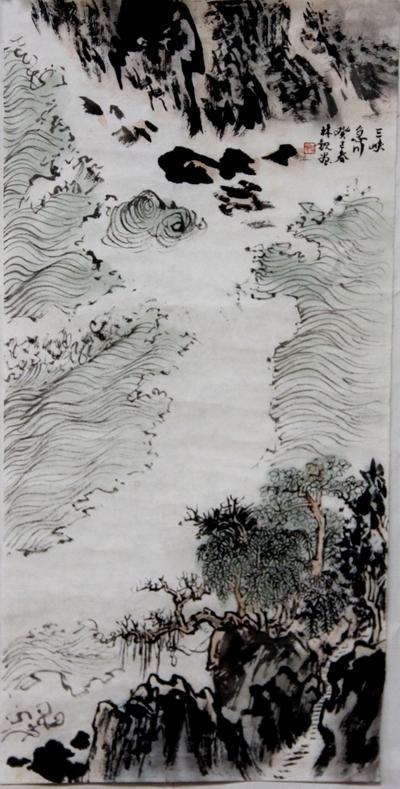 三峡—金林观 - 山水展馆 - 京龙艺圣